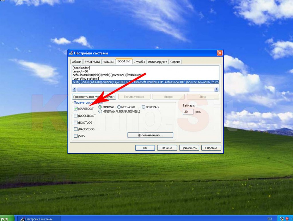 как запустить безопасный режим windows xp